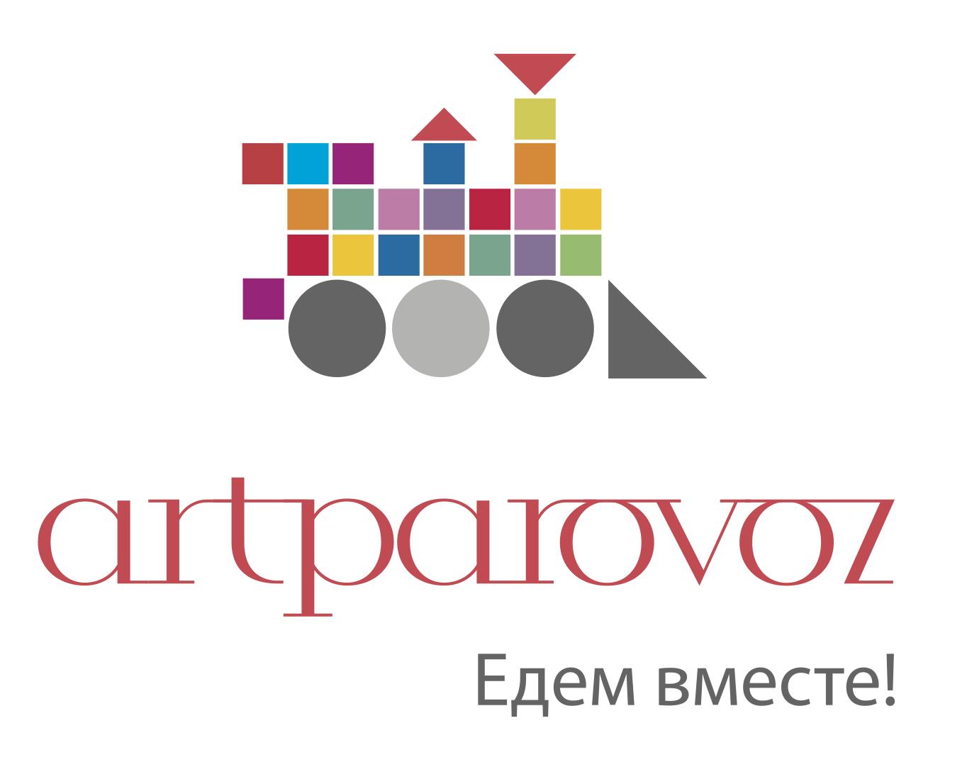Art-Parovoz