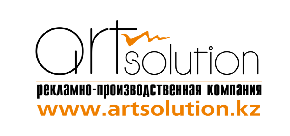 ArtSolution