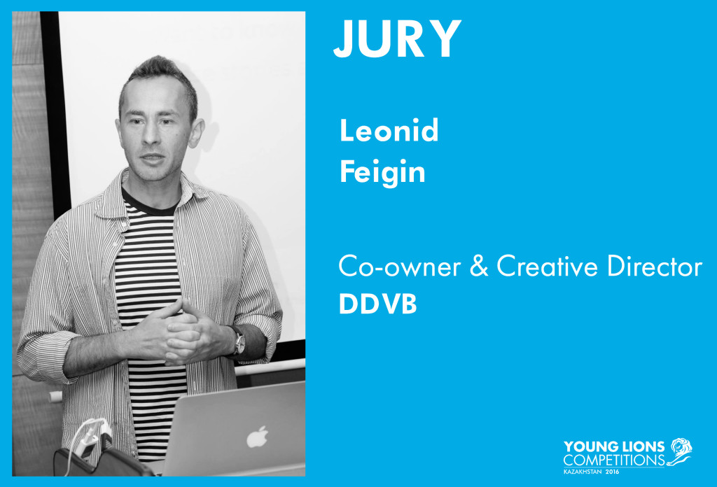 Leonid Feigin jury