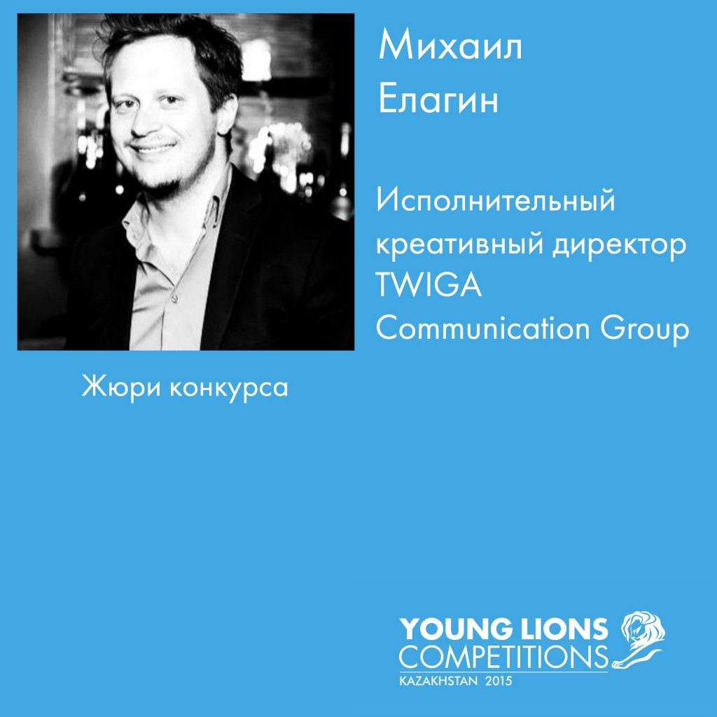 Mikhail Elagin