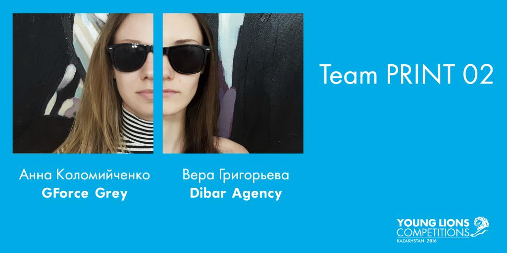 Team PRINT 02