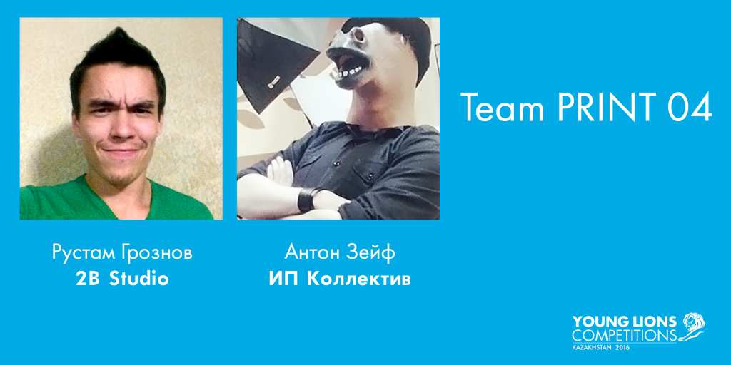 Team PRINT 04