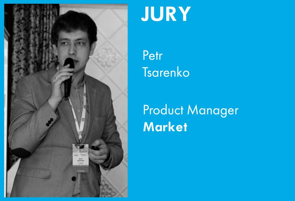 Petr Tsarenko - Jury